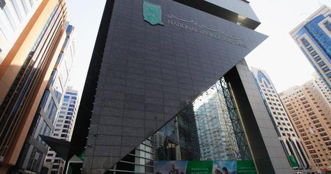 ستاندرد آند بورز ترفع التصنيف الائتماني لبنك أبوظبي الوطني