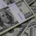 الشرق الأوسط تسجل صفقة اكتتاب واحدة بـ138 مليون دولار بالربع الثالث