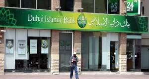 152.93 مليار درهم ودائع طويلة الأجل ببنوك الإمارات