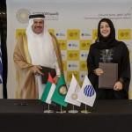 إكسبو يرحب بانضمام مجلس التعاون لدول الخليج العربية للمشاركين فيه