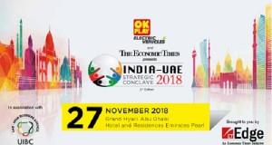 «الاستراتيجي الهندي الإماراتي» يبحث فرص الاستثمار